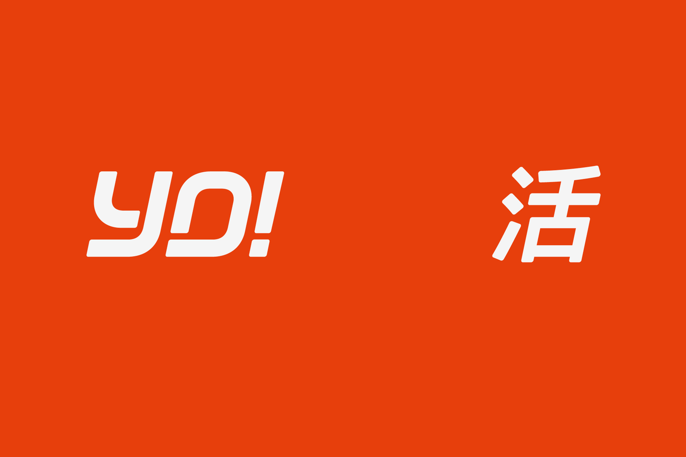 The addition of a kanji character to the logo adds an authentic Japanese flavour.